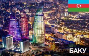 FEC 3/7 - Баку