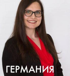 Корзюкова Алина