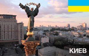 FEC 3/7 - Киев