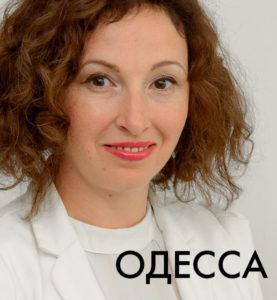 Юлия Дяченко